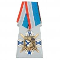 Орден 310 лет Морской пехоте на подставке