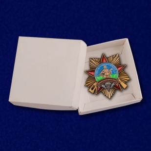 """Орден """"90 лет Воздушно-десантным войскам"""" с доставкой"""
