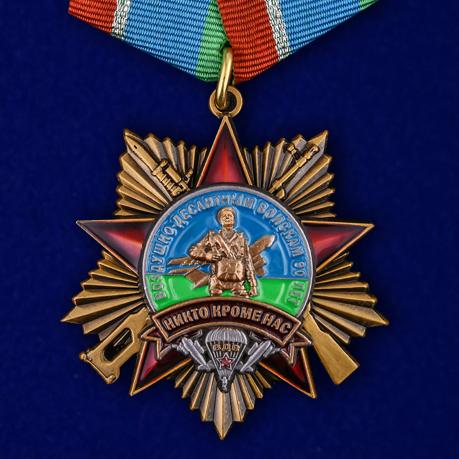 """Орден """"90 лет Воздушно-десантным войскам"""" на колодке"""