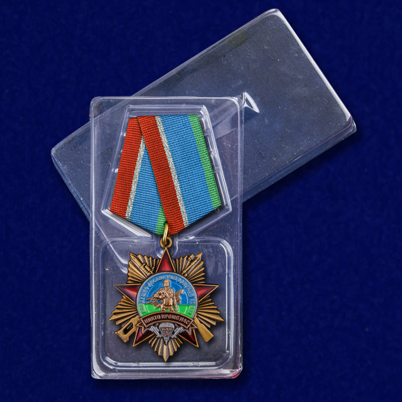 """Орден """"90 лет Воздушно-десантным войскам"""" на колодке в футляре"""