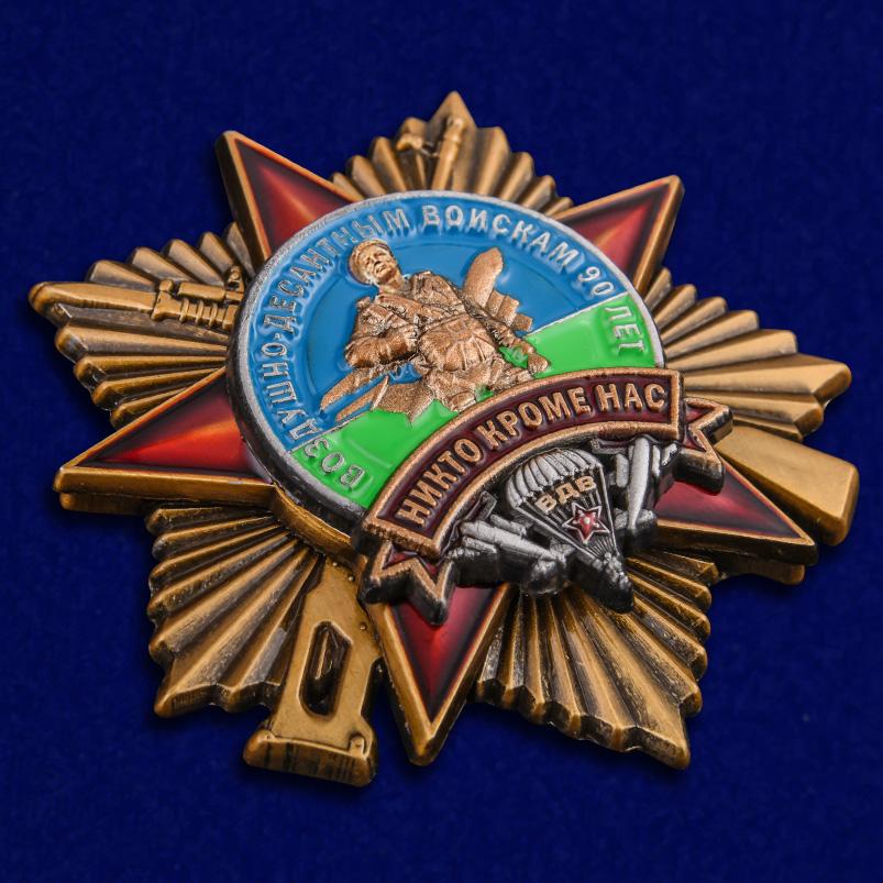 """Орден """"90 лет Воздушно-десантным войскам"""" в наградном футляре - общий вид"""