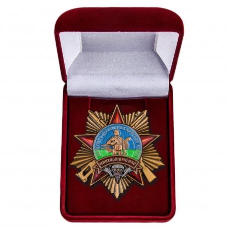 """Орден """"90 лет ВДВ"""" купить в Военпро"""