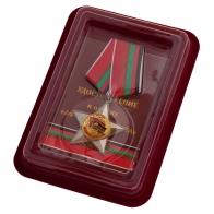 """Орден """"Афганская слава"""" в нарядном футляре с покрытием из бархатистого флока"""