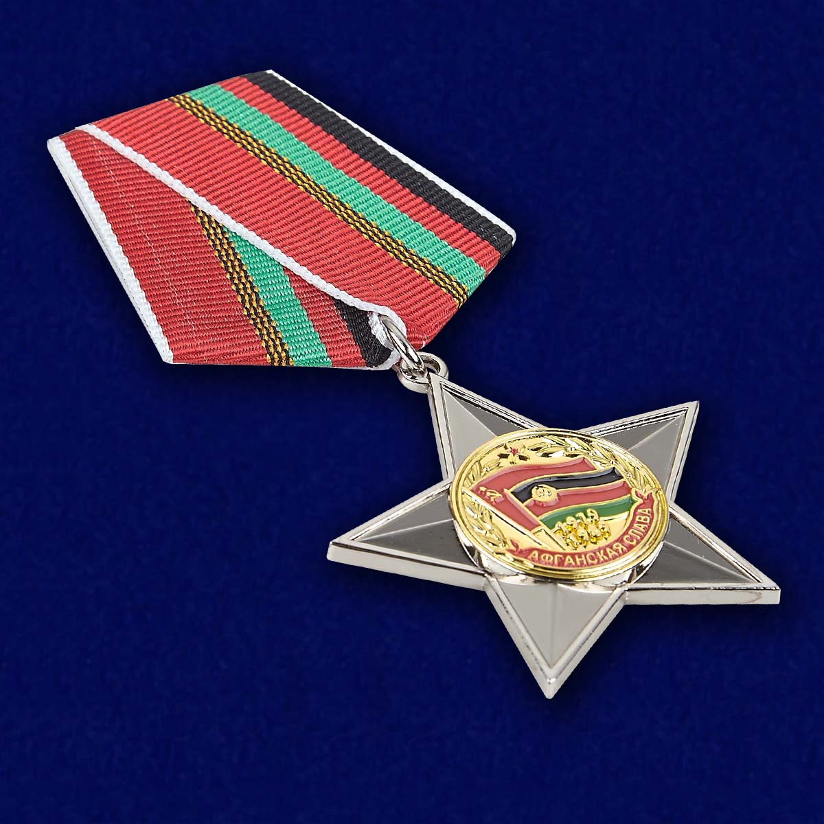 Акция! Орден Афганской Славы со скидкой 50% от стоимости