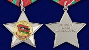 Орден Афганская слава в нарядном футляре с покрытием из бархатистого флока - аверс и  реверс