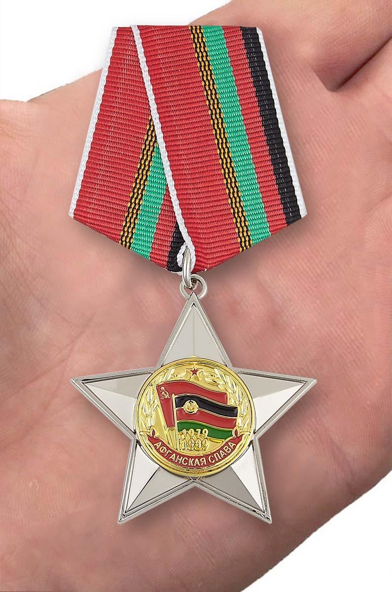 Орден Афганская слава в нарядном футляре с покрытием из бархатистого флока - вид на ладони