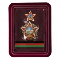 Орден Афганской войны в футляре из флока