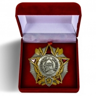 Орден Александра Невского (муляж) в бархатистом футляре