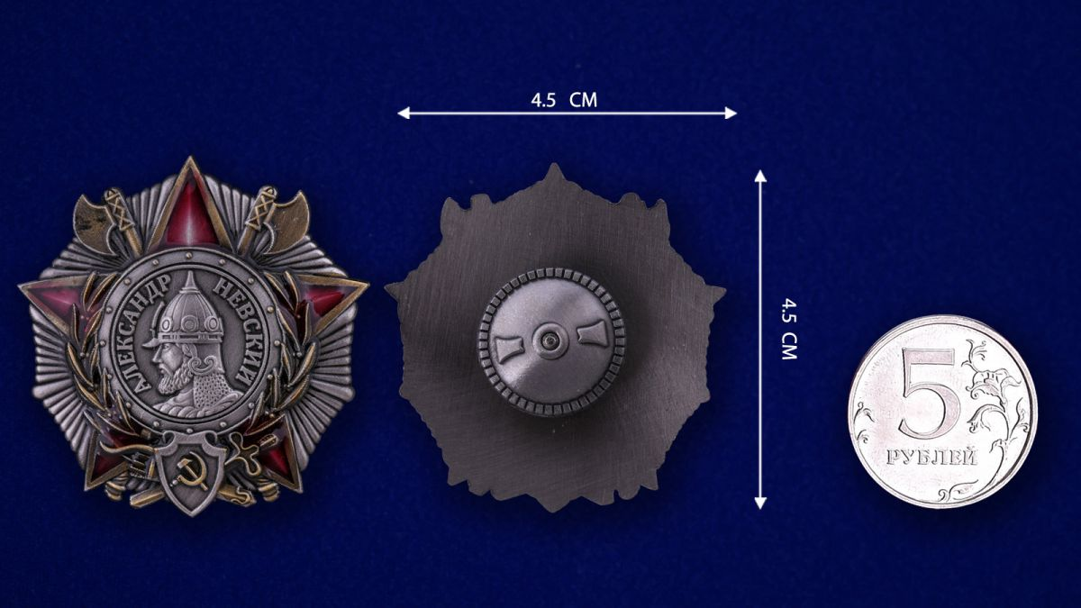 Орден Александра Невского (СССР) на подставке - сравнительный вид - в коробочке