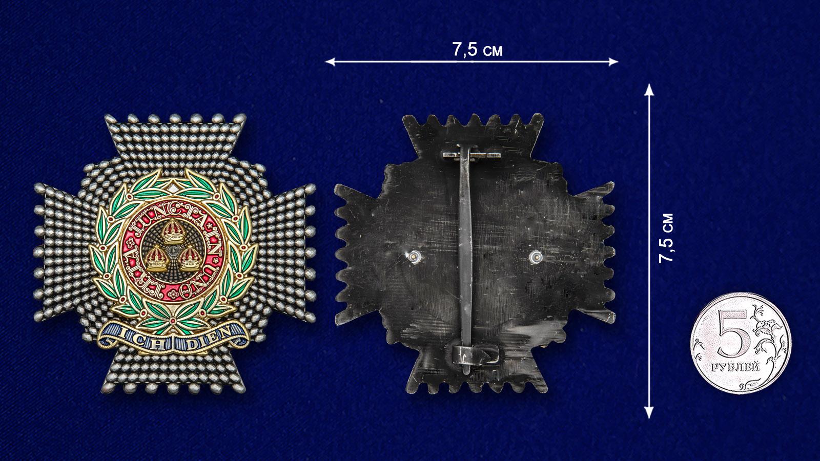 Орден Бани (Звезда Рыцаря-Командора) - размер