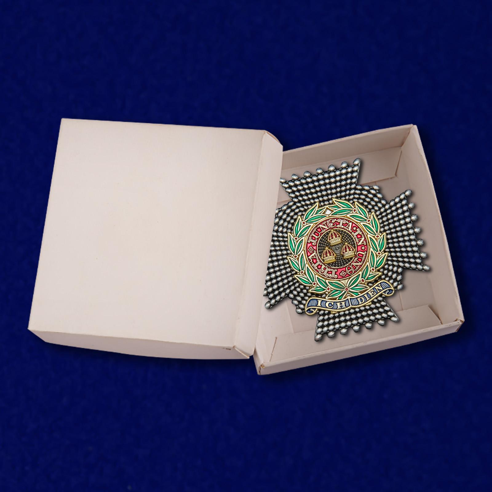 Орден Бани (Звезда Рыцаря-Командора) с доставкой