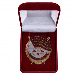 Орден Боевого Красного Знамени - качественная реплика в футляре