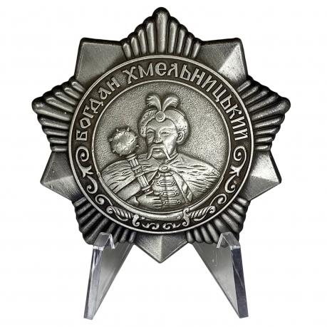 Орден Богдана Хмельницкого 3 степени на подставке