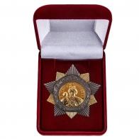 Орден Богдана Хмельницкого I степени - качественный муляж
