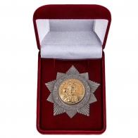 Орден Богдана Хмельницкого II степени - качественный муляж