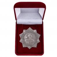 Орден Богдана Хмельницкого III степени - качественный муляж
