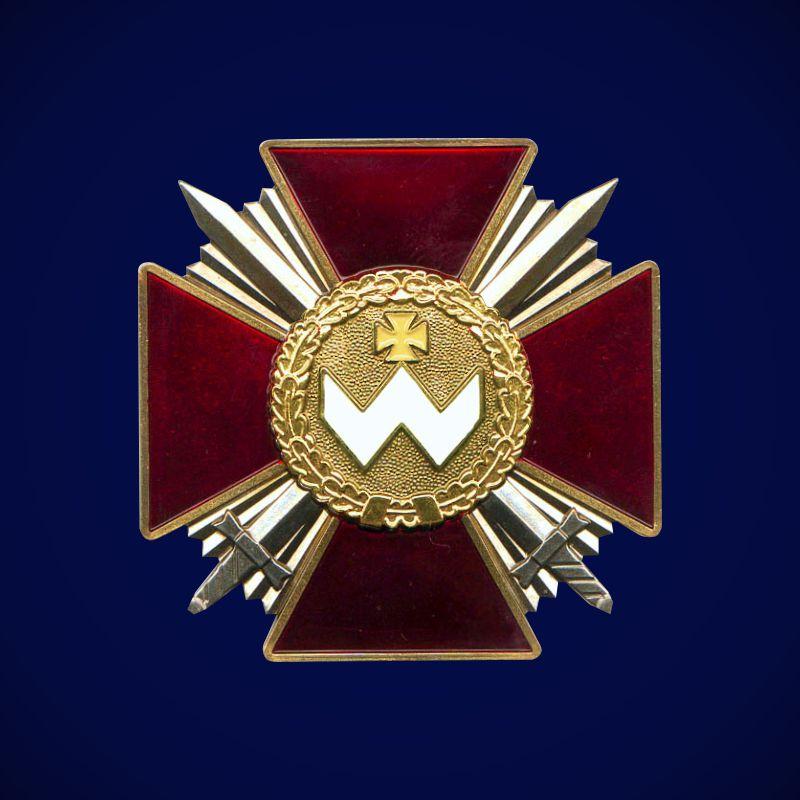 Орден Богдана Хмельницкого (Украина) 2 степени