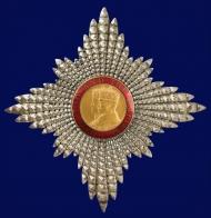 Орден Британской империи 2-й степени