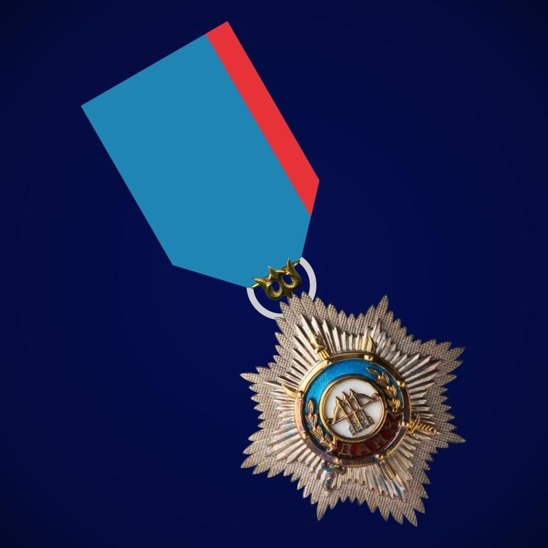 Орден Данк (Слава) 2 степени