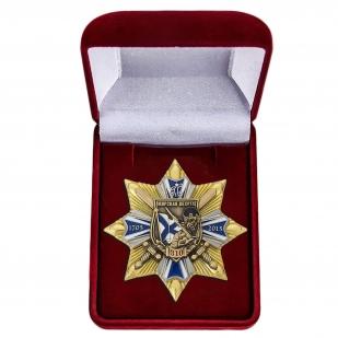 Орден для Морской пехоты в футляре