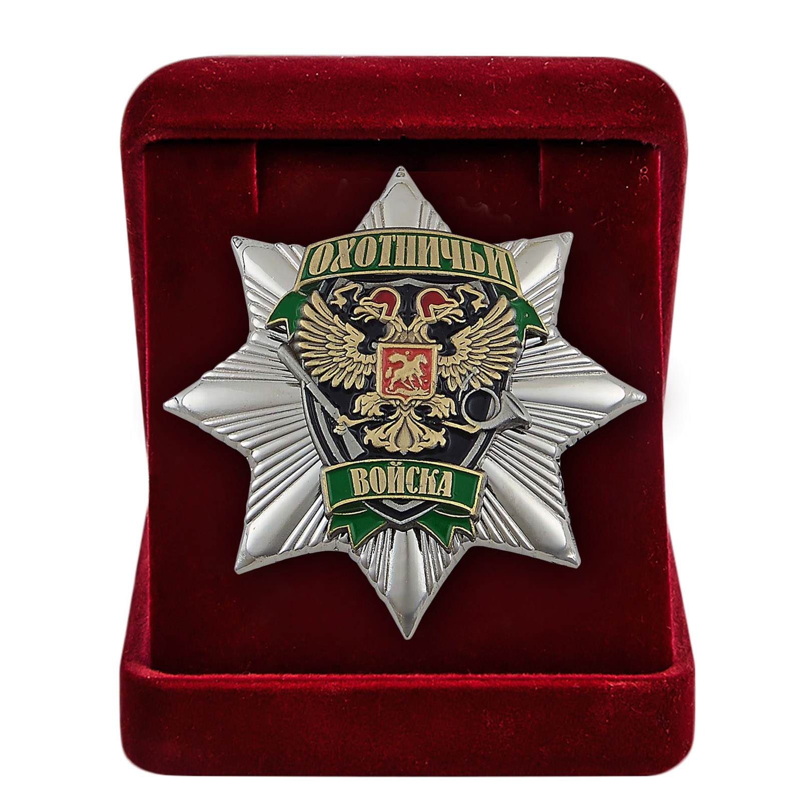 Орден для охотника