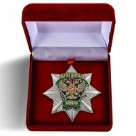 Орден для охотника купить в Военпро