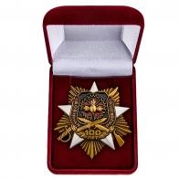 Орден для Военной разведки в футляре