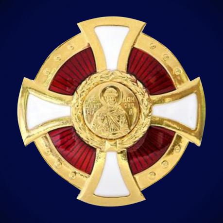 Орден Дмитрия Донского 2 степени