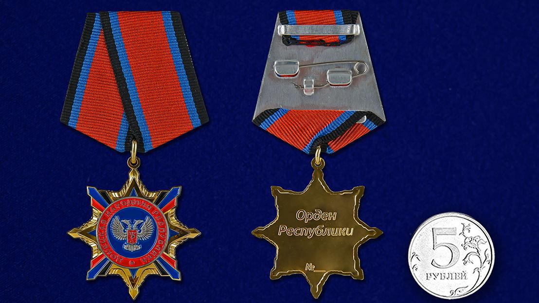 Орден ДНР - сравнительный размер