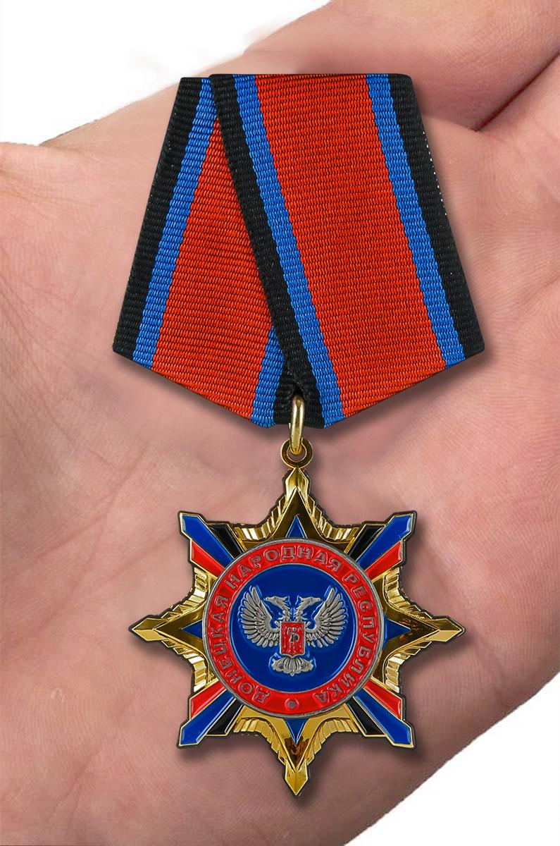 Орден ДНР с удобной доставкой