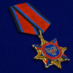 Орден ДНР на колодке