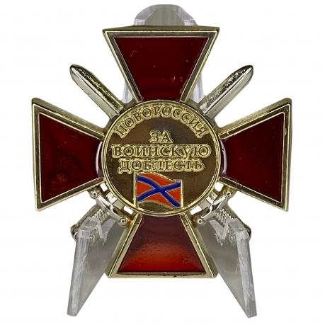 Орден ДНР За воинскую доблесть 1 степени на подставке