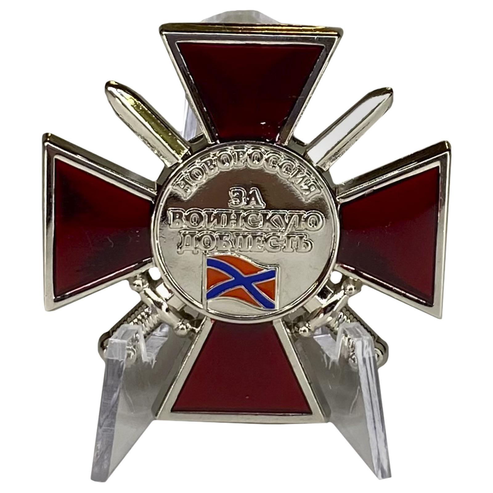 Орден ДНР За воинскую доблесть 2 степени на подставке