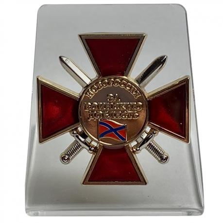 Орден ДНР За воинскую доблесть I степени на подставке
