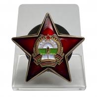 "Орден ДРА ""За храбрость"" на подставке"