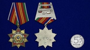 Копия ордена Дружбы народов СССР