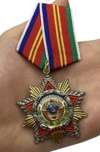 Орден Дружбы народов СССР для реконструкций