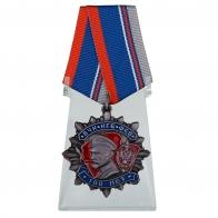 Орден Дзержинского 2 степени на подставке