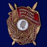 Заказать памятные награды ко Дню ФСБ
