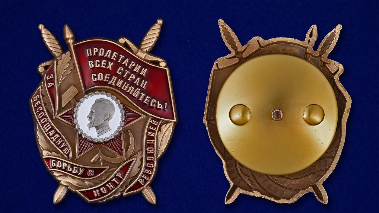 Орден Дзержинского - аверс и реверс