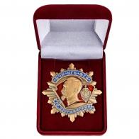 Орден Дзержинского ВЧК-КГБ-ФСБ в бархатном футляре
