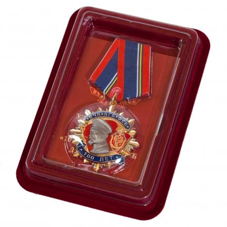 Орден Ф. Дзержинский 100 лет ВЧК-КГБ-ФСБ