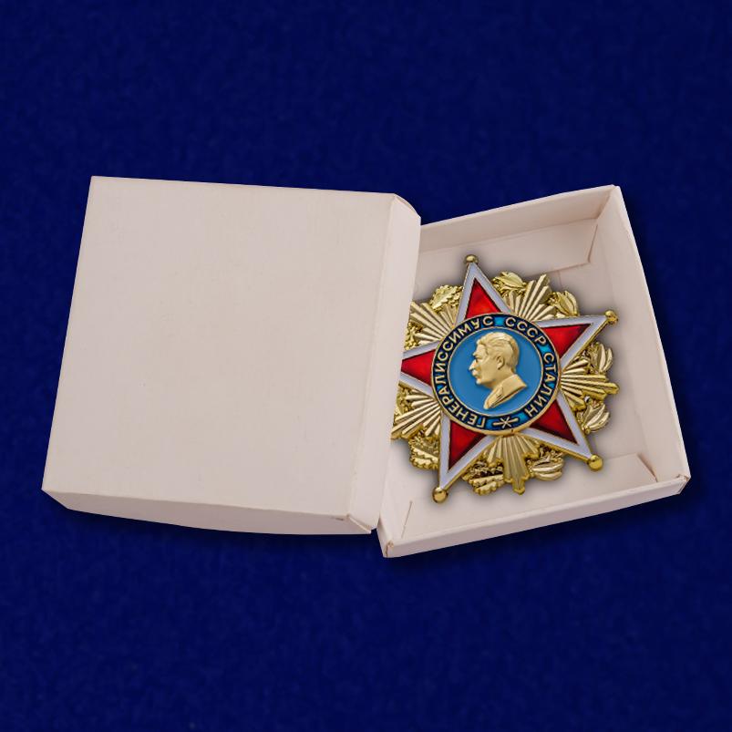 Орден Генералиссимус СССР Сталин - в коробке