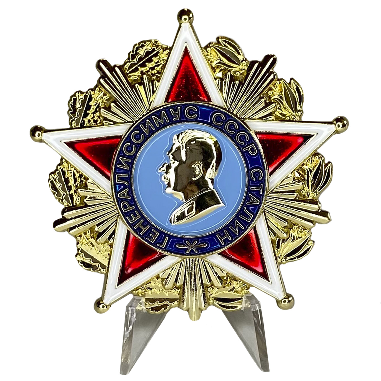 Орден Генералиссимус СССР Сталин на подставке