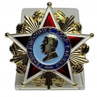 """Орден """"Генералиссимус Сталин"""" на подставке"""