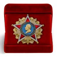 Орден Генералиссимуса Сталина