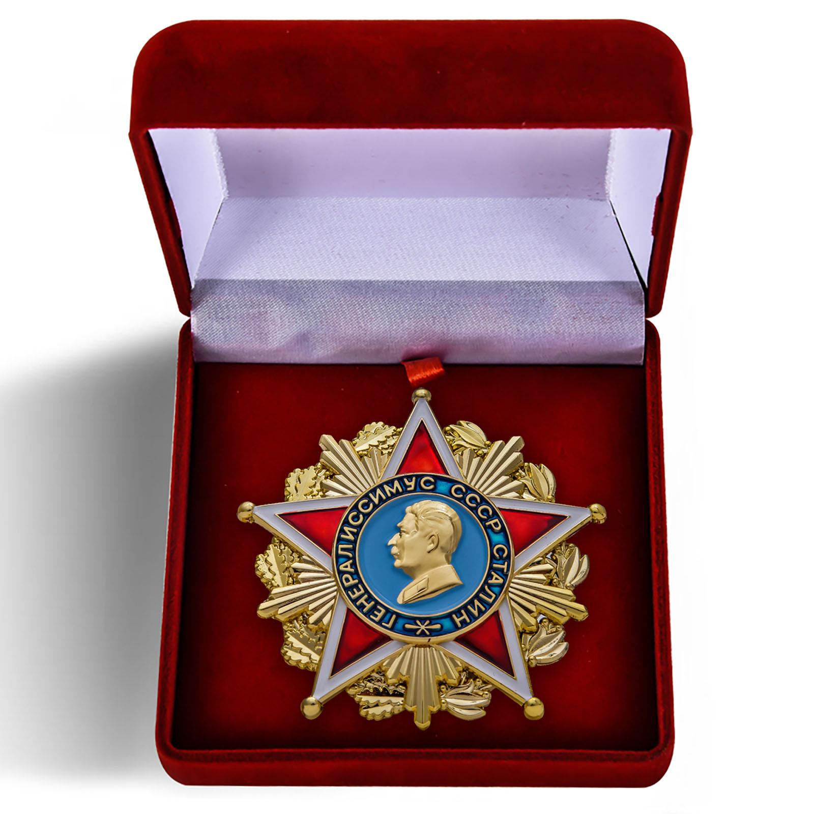 Орден Генералиссимуса Сталина - в футляре