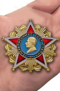 Орден Генералиссимуса Сталина - вид на ладони