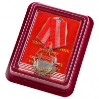Орден к 100-летию Октябрьской революции в бархатистом футляре из флока с прозрачной крышкой