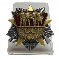 Орден к 100-летию СССР на подставке